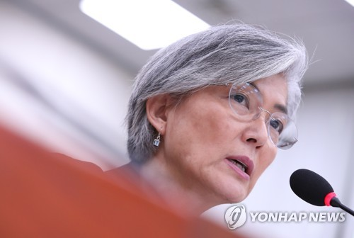 South Korea's foreign minister Kang Kyung-wha speaks during a parliamentary audit on the Ministry of Foreign Affairs in the National Assembly in Seoul on Oct. 12, 2017. (Yonhap)