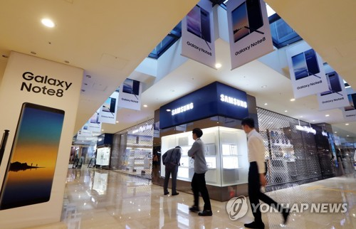 Visitors pass by a Samsung Electronics Co. shop in Seoul on Oct. 13, 2017. (Yonhap)