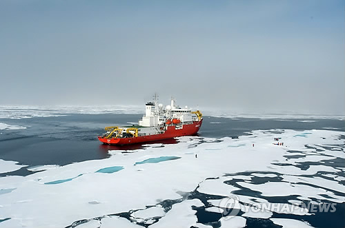 This undated file photo provided by the Korea Polar Research Institute shows South Korean research icebreaker Araon in the Arctic Ocean. (Yonhap)