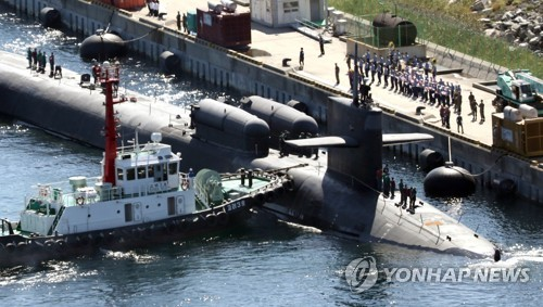 The USS Michigan, a nuclear-powered submarine, arrives at the port of Busan in South Korea. (Yonhap)
