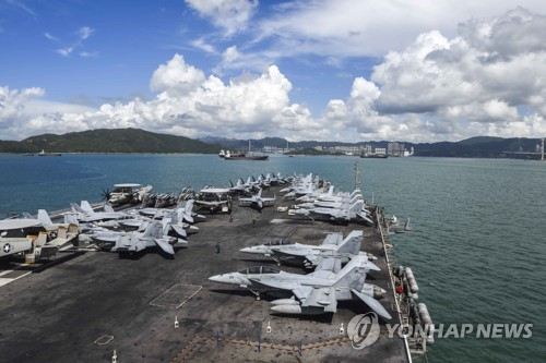USS Ronald Reagan (CVN-76) aircraft carrier is shown in this photo posted on the U.S. Navy's website. (Yonhap)