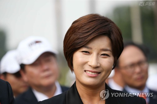 S. Korean golf legend Pak Se-ri named honorary director of women's int'l team competition