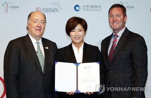 (LEAD) S. Korean golf legend Pak Se-ri named honorary director of women's int'l team competition