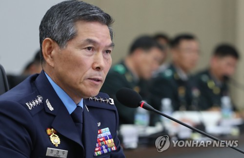 Joint Chiefs of Staff Chairman Gen. Jeong Kyeong-doo speaks during a parliamentary audit at the JCS headquarters in Seoul on Oct. 16, 2017. (Yonhap)