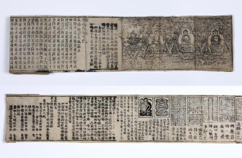 This photo provided on Oct. 16, 2017, by the Jogye Order, South Korea's largest Buddhist group, shows a pocket-sized Buddhist scripture found inside a wooden seated Buddha statue in Haein Temple, Hapcheon, South Gyeongsang Province. (Yonhap)