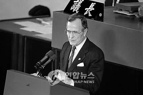 This photo, taken on Feb. 27, 1989, shows then U.S. President George Bush speaking at South Korea's National Assembly in Seoul. (Yonhap)