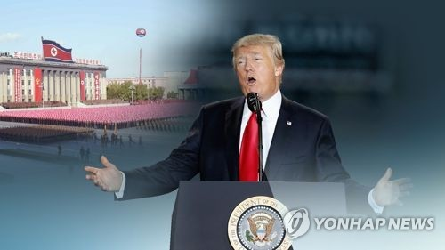 This image, provided by Yonhap News TV, shows U.S. President Donald Trump. (Yonhap)