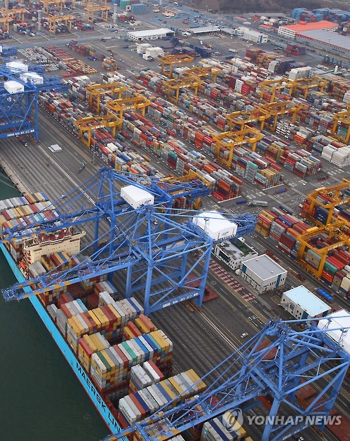 S. Korea's export prices up 0.9 pct in September