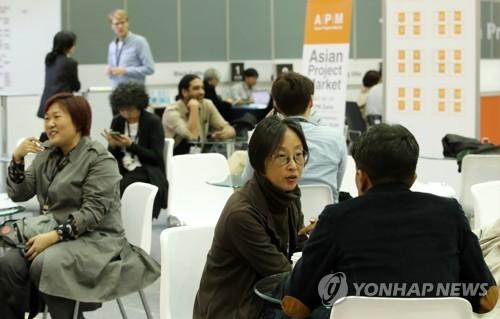 Korean films popular in Busan's Asian Film Market