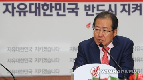 Opposition chief calls for 'nuclear alliance' with U.S. to deter N. Korea