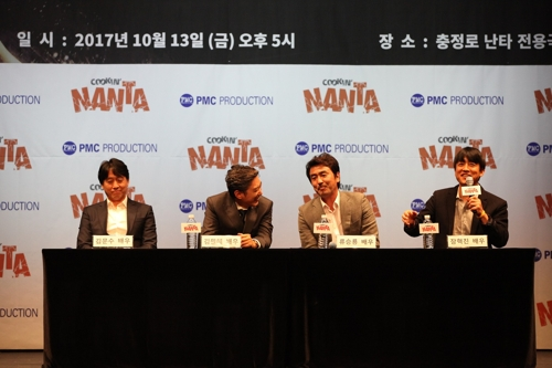 "Four actors get together to celebrate the 20th anniversary of ""Cookin' Nanta"" at Chungjeongno Nanta theater in central Seoul on Oct. 13, 2017. (Yonhap)"