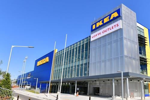 Ikea Korea Opens Second Store In S Korea