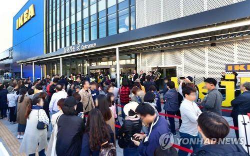 Lead Ikea Opens Second Store In S Korea