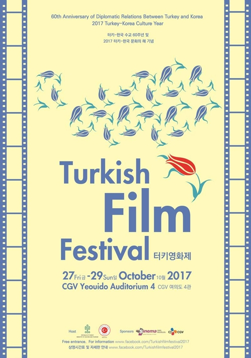 A poster for the Turkish Film Festival scheduled to be held from Oct. 27-29 at the CGV Yeouido theater in Seoul (Yonhap)