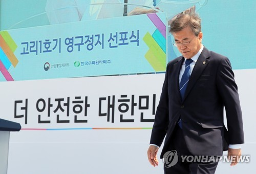 South Korean public backs nuclear