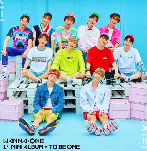 A publicity image for K-pop rookie band Wanna One captured from the band's Instagram account (Yonhap)