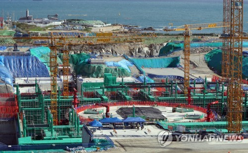 The construction site of the Shin Kori 5 and 6 units in Ulsan, 414 kilometers south of Seoul, is shown in this picture taken on Oct. 20, 2017. (Yonhap)