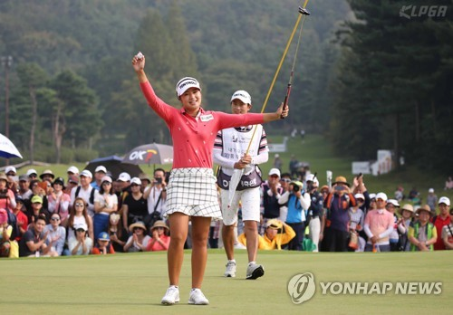 Korea LPGA Tour player Lee Jeong-eun celebrates after clinching her win at the OK Savings Bank Se Ri Pak Invitational at Lakewood Country Club in Yangju, Gyeonggi Province, on Sept. 24, 2017, in this file photo provided by the KLPGA. (Yonhap)