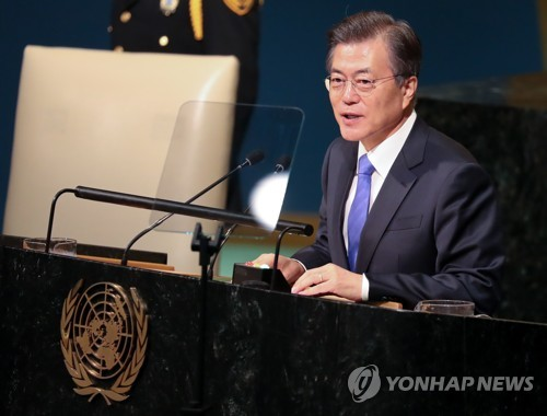 This photo, taken Sept. 21, 2017, shows President Moon Jae-in speaking during the U.N. General Assembly in New York. (Yonhap)