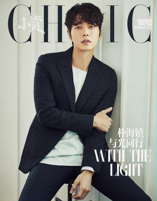 This image provided by the Chinese Magazine Xiaozi Chic features South Korean actor Park Hae-jin on its November issue cover. (Yonhap)
