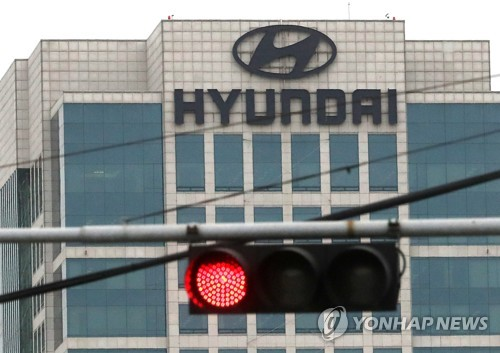 Hyundai Motor Q3 net dips 16% on China setback