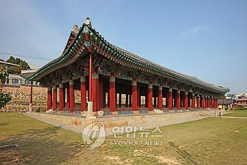 Jinnamgwan in Yeosu (Yonhap)