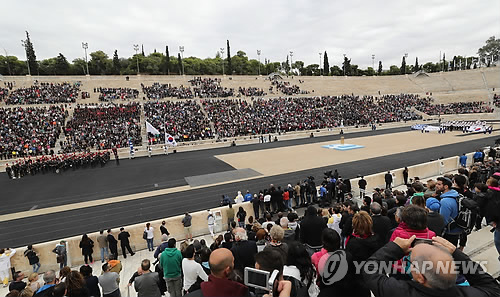 The Olympic flame handover ceremony for the 2018 PyeongChang Olympic Games is held at the Panathenaic Stadium in Athens on Oct, 31, 2017. (Yonhap)