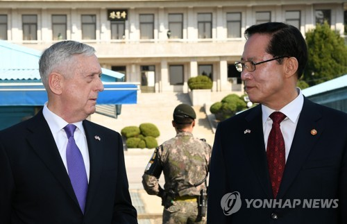 U.S. Secretary of Defense James Mattis visits the Demilitarized Zone (DMZ) with South Korean Defense Minister Song Young-moo on Oct. 27, 2017, in this photo provided by the Joint Press Corps. (Yonhap)