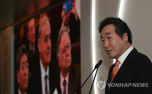 Prime Minister Lee Nak-yon speaks during the Asia Pacific Economic Cooperation's Meeting of Ministers Responsible for Forestry in Seoul on Oct. 30, 2017. (Yonhap)