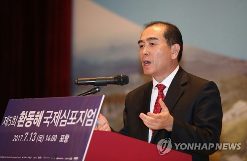 This file photo shows Thae Yong-ho. (Yonhap)
