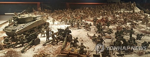 This picture shows a diorama of the Battle of Chipyong-ni on display at the 2nd Infantry Division's museum in Uijeongbu, Gyeonggi Province. (Yonhap)