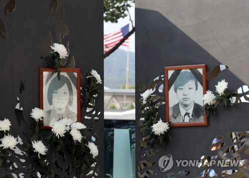 This picture shows the portraits of the two South Korean school girls -- Shin Hyo-sun and Shim Mi-seon -- killed by a U.S. armored vehicle in a 2002 accident in Yangju, Gyeonggi Province. (Yonhap)