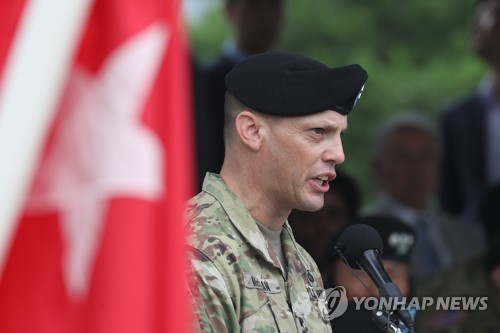 Maj. Gen. Scott McKean, commander of the 2nd Infantry Division, speaks at his inauguration ceremony held at Camp Casey in Dongducheon, Gyeonggi Province, on July 18, 2017. (Yonhap)