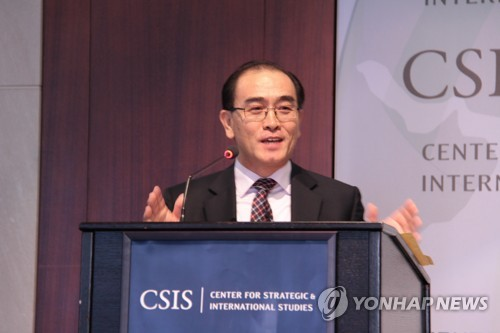 Thae Yong-ho speaks at the Center for Strategic and International Studies in Washington on Oct. 31, 2017. (Yonhap)