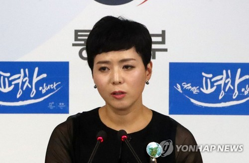 This file photo shows Lee Eugene, vice spokesperson at South Korae's unification ministry. (Yonhap)