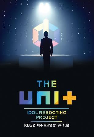 "A poster for KBS 2TV's new idol audition program ""The Unit"" (Yonhap)"