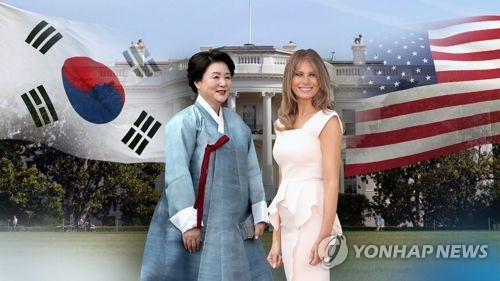 In Korea, Melania Trump gets upstaged by a K-pop star