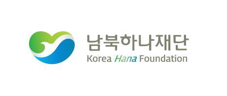 The logo of the Korea Hana Foundation (Yonhap)