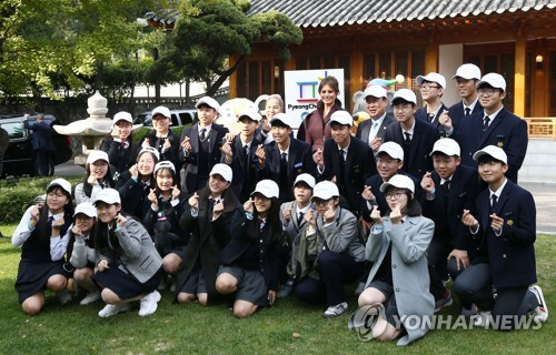 U.S. First Lady Melania Trump takes a photo with Korean students at the U.S. ambassador's residence in Seoul on Nov. 7, 2017. (Yonhap)