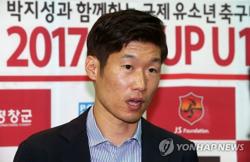 In this file photo taken on Aug. 3, 2017, former South Korean football player Park Ji-sung speaks to reporters at an event in PyeongChang, Gangwon Province. (Yonhap)
