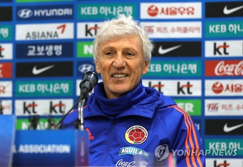 Colombia national football team head coach Jose Pekerman speaks during a press conference at Suwon World Cup Stadium in Suwon, Gyeonggi Province, on Nov. 9, 2017, one day ahead of the friendly match between South Korea and Colombia. (Yonhap)