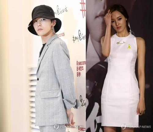 g dragon favorite actress