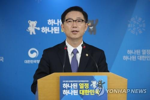 South Korea's Vice Unification Minister Chun Hae-sung announces a decision to offer additional compensation for companies that operated at the Kaesong Industrial Complex during a press briefing in Seoul on Nov. 10, 2017 (Yonhap)