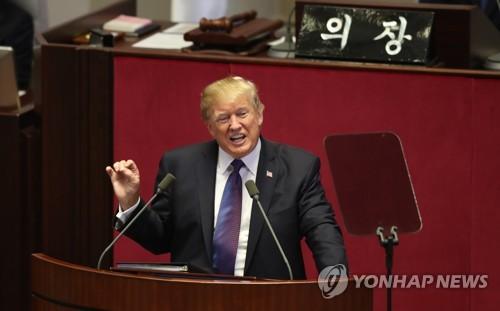 This photo, taken on Nov. 8, 2017, shows U.S. President Donald Trump addressing South Korea's parliament over North Korea. (Yonhap)