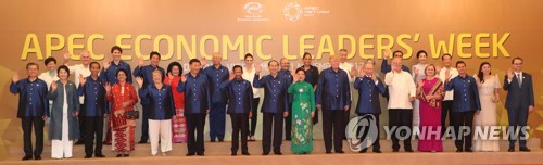 South Korean President Moon Jae-in (front row, L) and other global leaders pose for a group photo before the start of a gala dinner that marked the start of the Asia-Pacific Economic Cooperation summit in Danang, Vietnam on Nov. 10, 2017. (Yonhap)