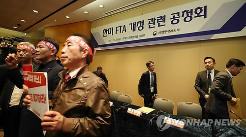 Panel members of a public hearing on the free trade agreement with the United States leave the conference room at the Convention and Exhibition Center in southern Seoul on Nov. 10, 2017, as farmers and stockbreeders criticize the deal for seriously hurting their industries since its implementation in 2012. (Yonhap)