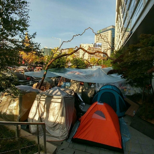 This photo of a strikers camp was provided by the union of LG Household & Healthcare. (Yonhap)