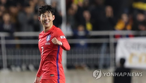Son Heung-min of South Korea reacts after clinching a 2-1 victory over Colombia in the teams' football friendly match at Suwon World Cup Stadium in Suwon, Gyeonggi Province, on Nov. 10, 2017. (Yonhap)