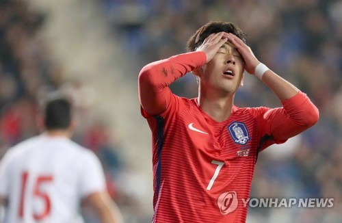 Son Heung-min of South Korea reacts after a missed scoring opportunity against Serbia during the teams' friendly match at Munsu Football Stadium in Ulsan on Nov. 14, 2017. (Yonhap)