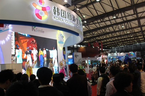This undated photo, provided by the Korea Tourism Organization (KTO) on Nov. 15, 2017, shows a South Korean booth at the 2016 China International Travel Mart (CITM), which took place in Shanghai from Nov. 11-13, 2016. (Yonhap)